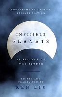 Ken Liu - Invisible Planets